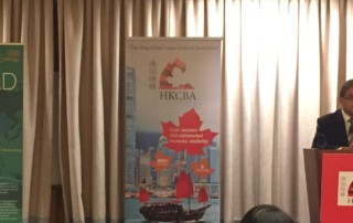 HKCBA-Belt-and-Road-Session-Vancouver