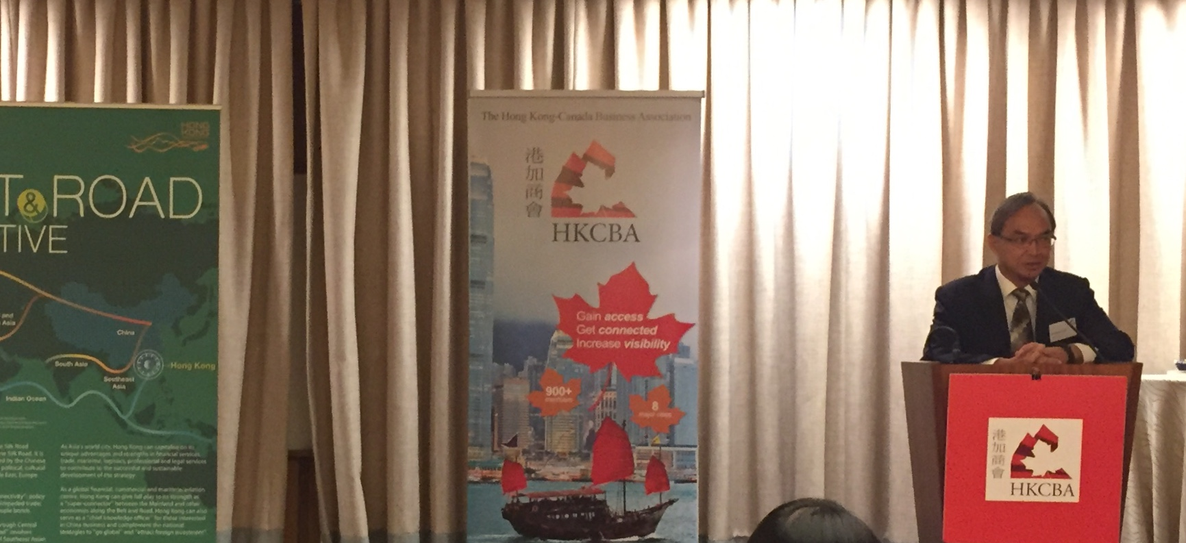 The Belt and Road Initiative Session, Vancouver October 2017